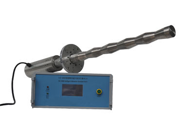 China Titanium Alloy Ultrasonic Dispersion Equipment  With High Power Probe Sonicator supplier