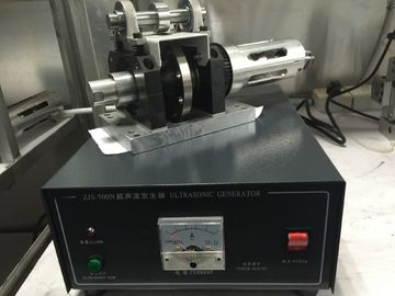 China Fabric 35khz Ultrasonic Sealing Machine , Ultrasonic Sewing Machine with Titanium Wheel supplier
