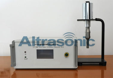 Laboratory Ultrasonic Sonochemistry 20Khz 300w Ultrasonic System For Separating