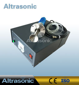 China 30khz Trumpt Type Ultrasonic Atomization Equipment for High Precise Coating Industry supplier