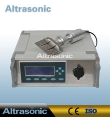 China Continuous Ultrasonic Cutting Machine supplier