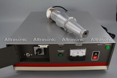 China 2000W Ultrasonic High Power Supply Generator for Non-woven Mask Making Machine supplier