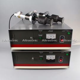 China 2600w Ultrasonic Welding Core Parts for Lace Sewing Machine supplier