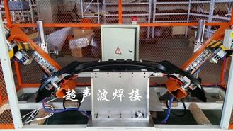 China Robot Soundproof Ultrasonic Spot Welding Machine For Automotive Industry supplier