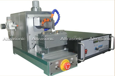 China Low Noise 20khz Ultrasonic Metal Welding Machine For Battery Wire Conductor supplier