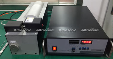 China 20 Khz Ultrasonic Metal Wleding Machine for Pre - crimped Wire Welding supplier