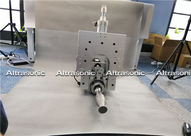China 20kHz 3000W Ultrasonic Metal Rotary Welding Machine For Aluminum And Copper supplier