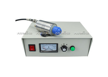 China Energy Saving Low-E Glass Ultrasonic Nebulizer Coating Nozzle With Power Controller supplier