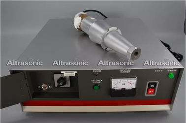 China High Power Supply Ultrasonic Generator For Auto Mask Making Machine supplier