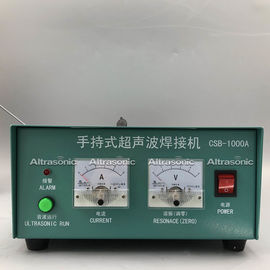 China N95 Mask And Surgical Mask Ear Loop Welding Machine 35kHz 800 Watt supplier