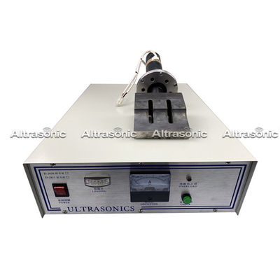 China 20khz Ultrasonic Metal Welding Machine For Disposable Surgical Mask Making Machine supplier