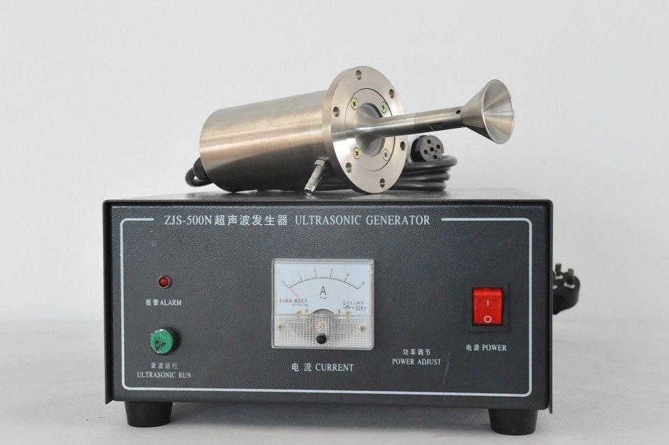 nebulizers machine