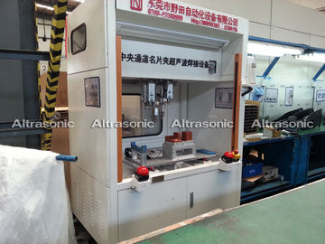 China Portable Digital 30Khz Ultrasonic Welding Machine Body Riveting Auto Tuning factory