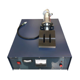 China 20khz Ultrasonic Metal Welding Machine For Disposable Surgical Mask Making Machine factory