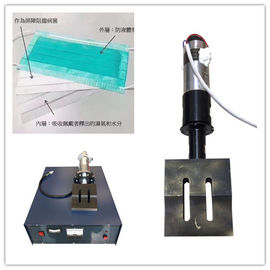 China Ce Ultrasonic Welding System Transducer And Generator For Surgical Mask Machine factory