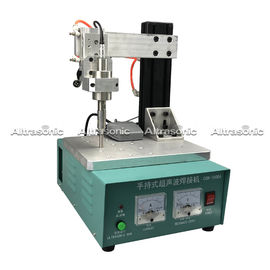 China Easy Operation 30k 35k Ultrasonic Spot Welding Device For Flat Mask Ear Loop factory