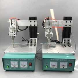 China 35k 800w Ultrasonic Spot Welding Machine For 3 Ply Face Mask Ear Loop factory