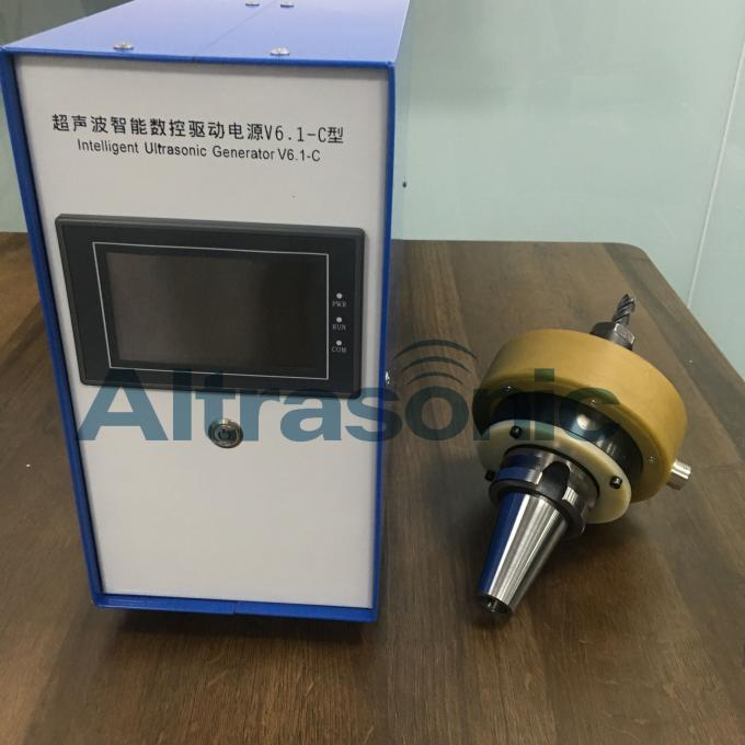 Ultrasonic High Frequency Vibration Assisted End Milling Machining