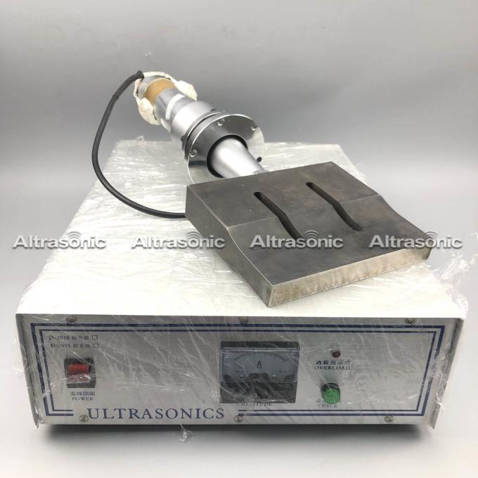 Disposable Mask Machine With 15K Ultrasonic System Horn Size 200*25mm 0